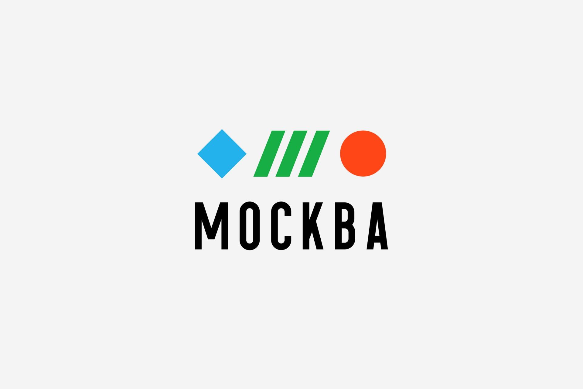 Adèle H. Moscou Mockba